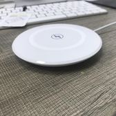 無線充電器蘋果x手機iPhone8Plus無限MIUI快充8專用8P-大小姐韓風館