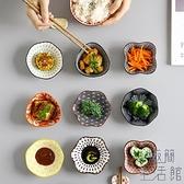 【4個裝】味碟北歐陶瓷小碟子家用日式蘸料碟醬油醋碟【極簡生活】