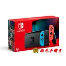 〝南屯手機王〞任天堂 Nintendo ...
