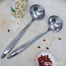 權木油湯分離勺坐喝湯去油膩濾油勺撇油隔油勺子神器瀝油 【優樂美】