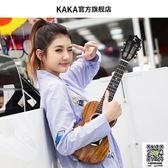 KADS相思木全單板尤克里里23寸專業演奏小吉他 igo薇薇