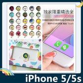 iPhone 5/5s/SE 卡通HOME鍵貼 支援指紋解鎖 按鍵貼 保護貼 保護膜 Apple 蘋果通用款