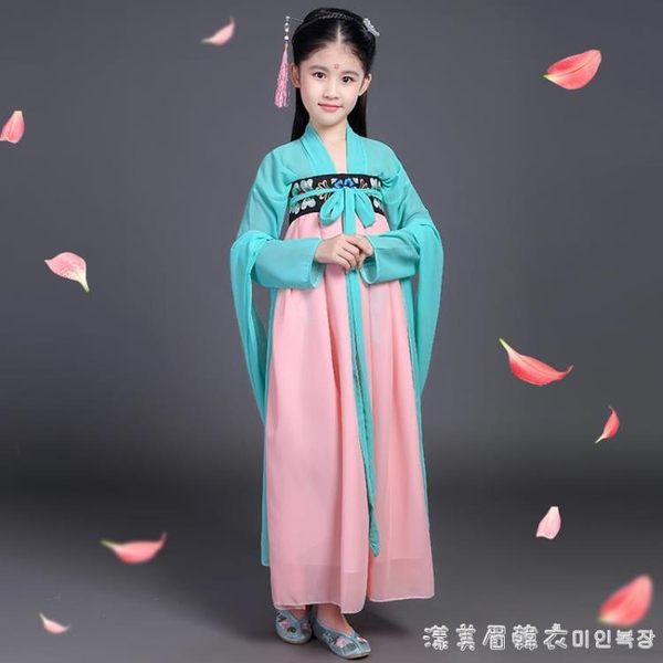 元旦女童古裝古典齊胸襦裙唐朝貴妃表演演出服裝兒童仙女裙漢服裙 漾美眉韓衣