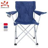 戶外折疊沙灘椅子簡易超輕大號扶手 靠背椅 便攜 釣魚凳yi 聖誕交換禮物