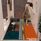 地毯 家用地毯沙發茶幾地墊防滑過道滿鋪廚房免洗大面積客廳臥室床邊 LX 曼慕
