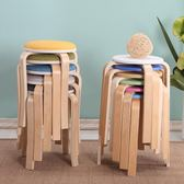 實木折疊凳子家用時尚創意簡約現代餐桌凳經濟型小圓板椅子省空間【全館89折最後一天】