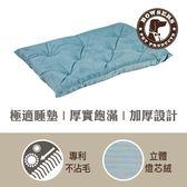 【毛麻吉寵物舖】Bowsers加厚極適寵物睡墊-水藍燈芯絨L 寵物睡床/狗窩/貓窩/可機洗