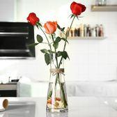 創意束腰花瓶 家用台面大口徑插花玻璃瓶現代簡約客廳電視櫃擺件   居家物語