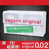 【DDBS】熱銷推薦 sagami 相模元祖 002超激薄 衛生套 保險套 12片裝 送 歡樂凝膠