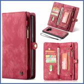 三星 Note9 CaseMe 錢包相框皮套 手機皮套 手機殼 插卡 掛繩 零錢包 全包邊 保護殼