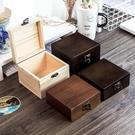 收納盒 實木復古正方形小木盒收納儲物帶鎖木質木盒子黑色包裝盒 8號店