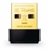 TP-Link Archer T2U Nano 650Mbps AC雙頻 wifi網路USB無線網卡