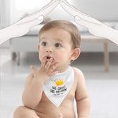 10條裝 口水巾新生兒童純棉三角巾嬰兒圍嘴圍兜【聚可愛】