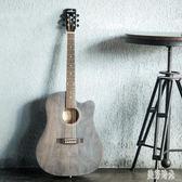 復古色民謠吉他41寸40寸黛青色初學者木吉他入門吉它學生男女樂器 aj5354『美好時光』