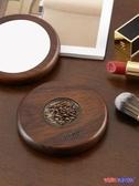 百姓館 隨身鏡 實木 雕花 隨身鏡 化妝鏡 高清 便攜 梳妝鏡 圓形 單面小圓鏡