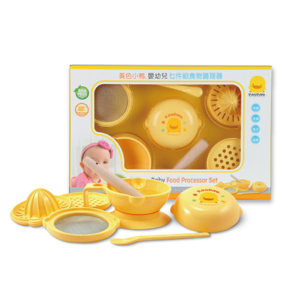 【愛吾兒】黃色小鴨 PiYo 嬰幼兒七件組食物調理器