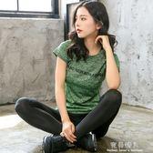 健身房運動套裝女春夏專業裝備韓國跑步衣寬鬆速幹瑜伽服 完美情人精品館