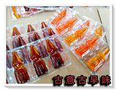古意古早味 象皮糖 (原味水果口味/ 每片4個/ 10片裝) 懷舊零食 糖果 晶晶 橡皮糖 QQ軟糖 水果