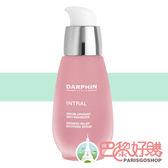 現貨 朵法 全效舒緩精華液 30ML 粉紅精華 舒敏 敏感肌 Darphin 【巴黎好購】DAP0403003