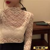 蕾絲打底衫 白色蕾絲洋氣T恤顯瘦半高領內搭時尚寬鬆韓版打底衫超火長袖女【99免運】