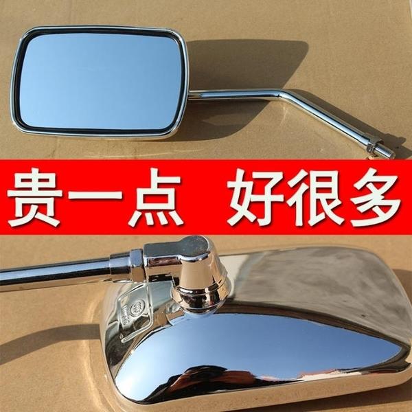 機車後視鏡電動三輪車摩托車反光鏡10mm正絲高清大視野倒車鏡通用後視鏡 【快速】