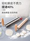 搟面搟皮搟餃子皮神器專用不粘滾軸不銹鋼搟面杖實木家用小號大號 韓國時尚週