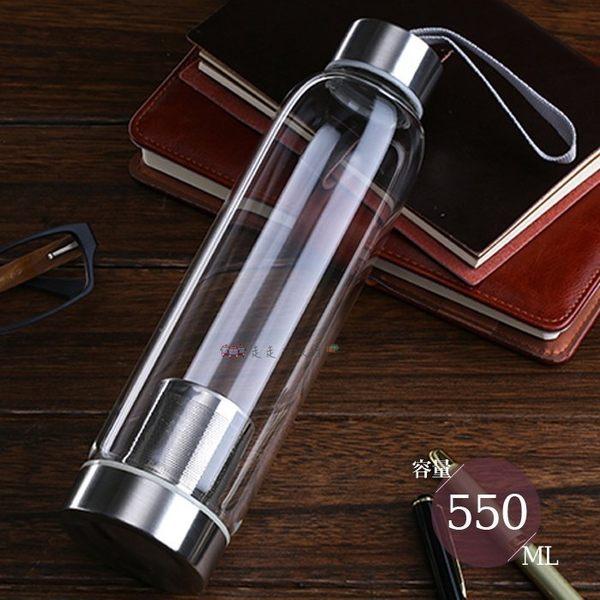 走走去旅行99750【HC025】玻璃泡茶杯 茶漏杯 茶隔杯 過濾隨手杯 便攜玻璃杯 冷水杯 熱水壺 550ml 5色