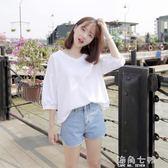 燈籠短袖春夏季新款韓版ulzzang百搭中袖寬鬆上衣純白色V領短袖T恤潮 海角七號