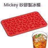 日本SKATER 米奇矽膠製冰模 冰塊模 製冰盒 烘培模具 迪士尼 日本代購 (呼呼熊)