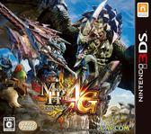 N3DSLL-二手片 魔物獵人 4G 日文版 PLAY-小無電玩