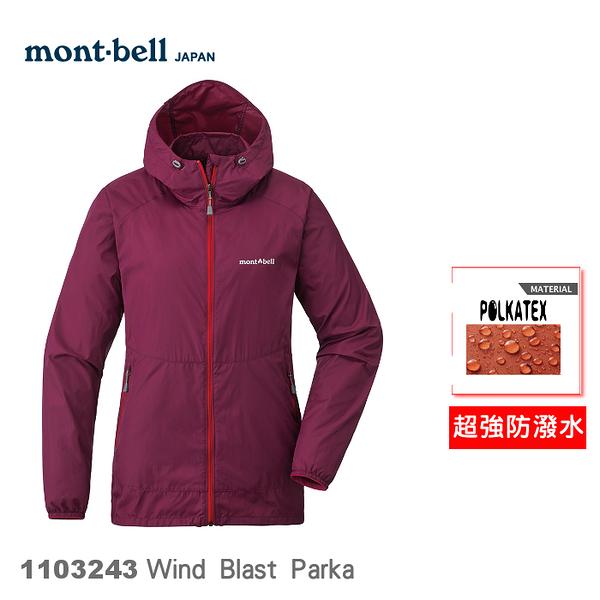 【速捷戶外】日本 mont-bell 1103243 Wind Blast 女防潑水連帽風衣(莓紅),登山,健行,機車族,montbell