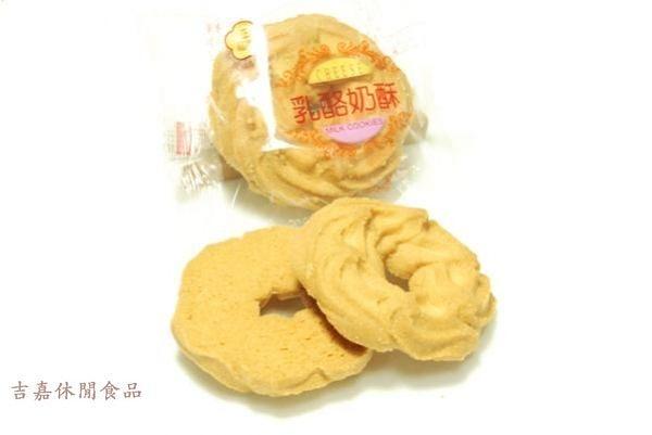 【吉嘉食品】正福堂乳酪奶酥-蛋奶 600公克 [#600]{3071-3}