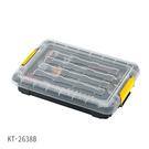 台灣製【多功能儲物盒 KT-2638B】分類盒 零件盒 收納盒 工作提盒 手提工作箱 工具箱