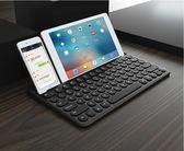 數字鍵盤    安卓手機平板電腦通用 pro10.5筆記本無線小鍵盤充電靜音家用  JD  宜室家居