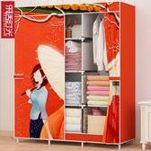 簡易衣柜鋼架布衣柜鋼管組裝雙人大號衣櫥出租房簡約現代經濟型 英雄聯盟MBS