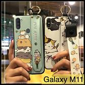 【萌萌噠】三星 Galaxy M11 可愛卡通貓咪 腕帶支架款 全包軟殼 手機殼 手機套 附長短掛繩
