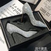 水晶新娘婚鞋女2018新款春季伴娘婚紗鞋細跟高跟鞋女尖頭銀色單鞋  莉卡嚴選