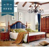 【新竹清祥傢俱】ABB-04BB04-美式經典六呎床架  臥室 床架 雙人加大 民宿 套房 租屋 鄉村 美式