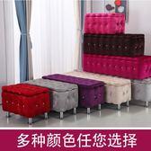 布藝儲物凳沙發凳實木儲藏柜箱子歐式服裝店試鞋凳坐凳收納換鞋凳 艾尚旗艦店