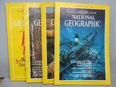 【書寶二手書T1/雜誌期刊_PBD】國家地理_1988/4-9月間_共4本合售_Ghosts of War等_英文版