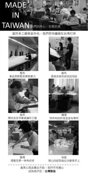 【Play Boy】MIT製造 經典LOGO菱方兔四角褲『單件組』PN201-646C