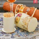 設計師美術精品館陶瓷牙籤筒歐式牙籤盒創意...