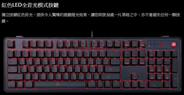 [地瓜球@] 曜越 Tt eSPORTS MEKA PRO 拓荒者 機械式 鍵盤 電競 cherry 青軸