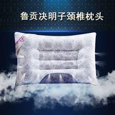 決明子枕頭枕芯蕎麥皮磁石單人成人學生護頸椎枕正品  【創時代3c館】