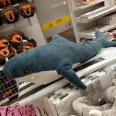 公仔 ins網紅鯊魚抱枕大白鯊毛絨玩具寶寶玩偶靠墊布娃娃禮物女生 - 雙十二交換禮物