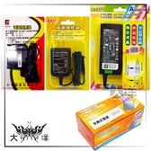 ◤大洋國際電子◢ 電子式變壓器 DC12V1A 孔徑2.1mm 充電器 變壓器 PA1015-120HUB100