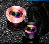 廣角鏡頭手機鏡頭超廣角微距魚眼蘋果通用高清單反長焦外置外接8x拍攝補光 玩趣3C