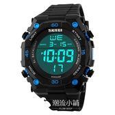 SKMEI 手錶/戶外運動計步電子錶男士