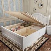 簡約床 實木床現代簡約高箱儲物床1.8米雙人1.5床主臥歐式田園家具公主床  非凡小鋪 JD