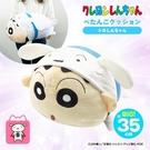 【SAS】日本限定 蠟筆小新 野原新之助 趴姿 小白變裝版 抱枕 玩偶娃娃 35cm